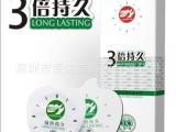 正品9片装倍力乐3倍延时持久凸点螺纹防早泄避孕套,支持一件代发