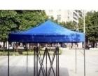 潍坊定做广告帐篷公司潍坊印刷广告帐篷公司
