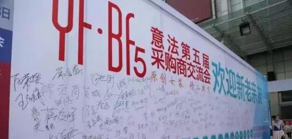 温馨提示 1,签到墙制作|舞台背景墙喷绘 信息由列表网网友发布,其真实