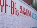 会议背景墙制作较低价杭州签到墙制作