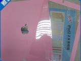 厂家批发 ipad2彩色全身贴膜 ipad3三层防刮保护膜