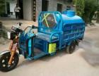 新能源电动洒水 三轮车