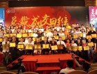 北京3月13日-15日成交能折腾的年轻人,较后都差不到哪去