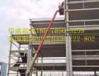 淄博高空作业平台租赁 移动式升降机出租 升降车租赁
