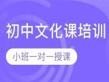杭州初中全科培訓,高一英語高三沖刺培訓班