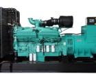 销售发电机组,水泵机组及柴油机
