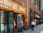 华岩新城商圈,小区出入口转角门面,准现铺出售