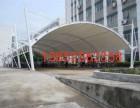 上海停车棚,车棚,推拉棚,膜结构车棚,停车棚厂家
