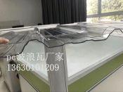 透明pc瓦 pc透明波浪瓦 pc透明瓦 厂家