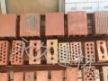 成都批多孔砖.标砖.配砖,仿古青砖 碳渣 水泥砂石