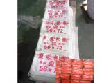 湖北农膜批发——价格适中的蔬菜包装袋产品信息