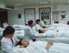 广州专业中医针灸推拿培训班