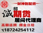 杭州国内原油期货配资正规平台-4000元开账户-0利息招代理