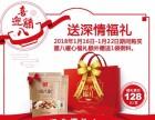 北京嘉和一品粥加盟怎么样?加盟嘉和一品粥能赚钱吗?