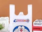 包装袋,塑料袋定制Logo
