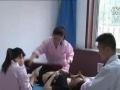 酸碱平DDS生物电理疗