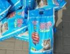 高品质出口膨润土猫砂