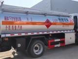 廠家直銷2噸-30噸專用油罐車包掛牌可分期包送貨上門