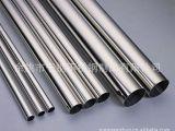 装饰201不锈钢管  圆管 不锈钢防盗窗材料 19*0.25 薄