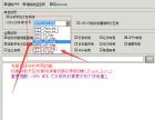 OPPOA83A73A79怎么解锁屏幕锁教程工具