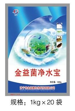 金益菌净水调水-净水宝