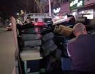 淮安市范围内高价回收二手电脑 手机 打印机好坏都要