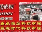 鑫基恒业销售各种安防,楼宇对讲,停车场管理系统设备