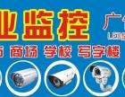 承德专业安装监控 摄像头 网络布线 防盗报警器