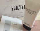 优之颜护肤品下化妆品保湿项目
