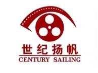 世纪扬帆播音主持专业培训11年