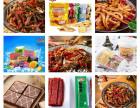梅州最火爆的网红零食-哪家最实惠VXww