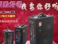 背带音箱  蓄电瓶音箱668型  充电音箱