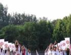 梅州首期《禅瑜伽健身72式》国际教练培训特惠招生!