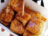 特色臭豆腐学习-培训臭豆腐调汁技术