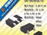 供应5V 2A移动电源升压IC