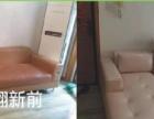信诚专业沙发翻新