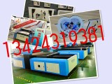 深圳600瓦中纤板/奥松板/密度板激光切割机价格多少