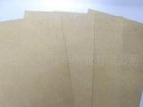 好百年供应各类棕色牛皮纸(环保包装纸)平