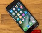 重庆苹果7plus怎么分期付款 需要首付多少钱