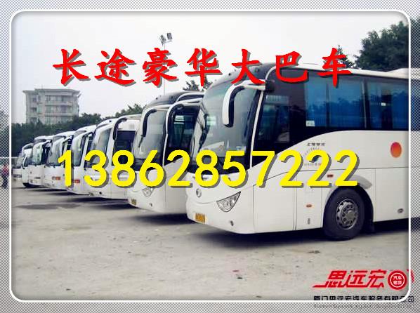 乘坐%昆山到重庆的直达客车13862857222长途汽车哪里