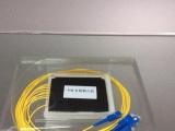 一次拉锥多模光纤耦合器1x8 (8x8)分路器 融熔拉锥光功分器