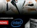 联想台式电脑主机高端办公家用 - 650元
