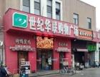 董庄子步行街,董庄子菜市场门口干货店转让
