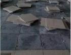 北京专业楼梯拆除北京专业地砖拆除北京专业拆除公司