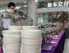 惠州上门提供发布会餐饮美食,企业中秋酒席,户外烧烤