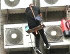 北京蜘蛛人空调安装 空调加氟 专业安装空调师傅 专业技师