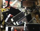 手机维修 爆屏修复 换屏 电池更换 刷机解锁 系统升级