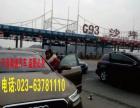 秀山汽车开锁023-63781110