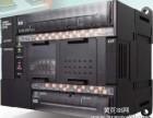 江苏省南京市长期大量回收欧姆龙PLC模块温控器