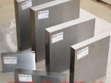 【推荐】日本大同DC53模具钢、DC53圆棒、DC53钢材